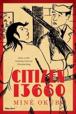 """poster of weary male soldier with rifle in hand and woman with back turned, with red overlay of the words """"citizen 13660"""""""